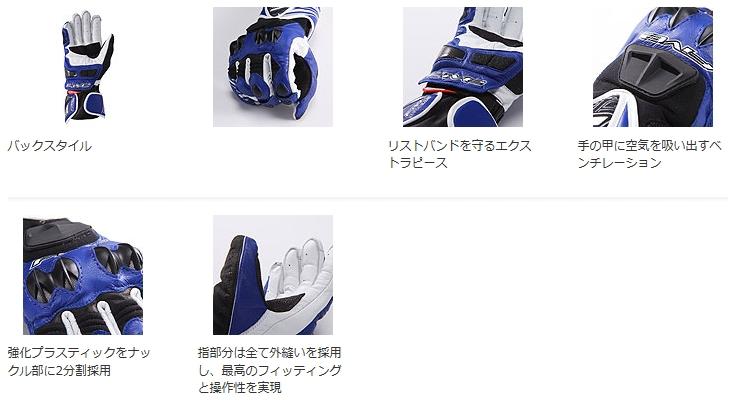 【YAMAHA】YAT08-F RFX1 YAMAHA手套 - 「Webike-摩托百貨」