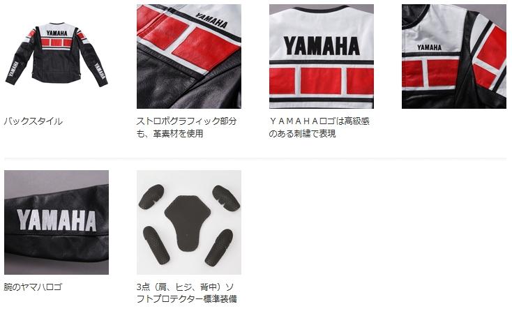 【YAMAHA】YAS09 HT賽車夾克 - 「Webike-摩托百貨」