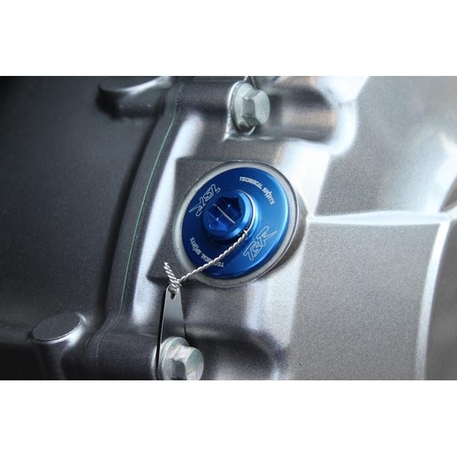 機油注油蓋 M20xP2.5 藍色