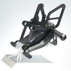 【TSR】競賽型腳踏後移套件