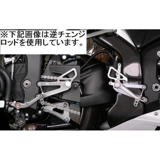 【TSR】4點式腳踏後移 - 「Webike-摩托百貨」