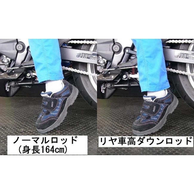【TSR】後車高降低連桿 - 「Webike-摩托百貨」