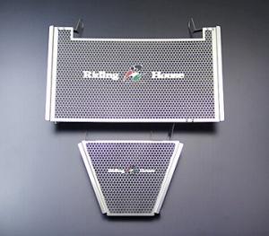 不銹鋼機油冷卻器護罩
