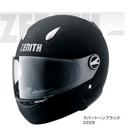 YJ-6II ZENITH-SAZ 安全帽 YAMAHA