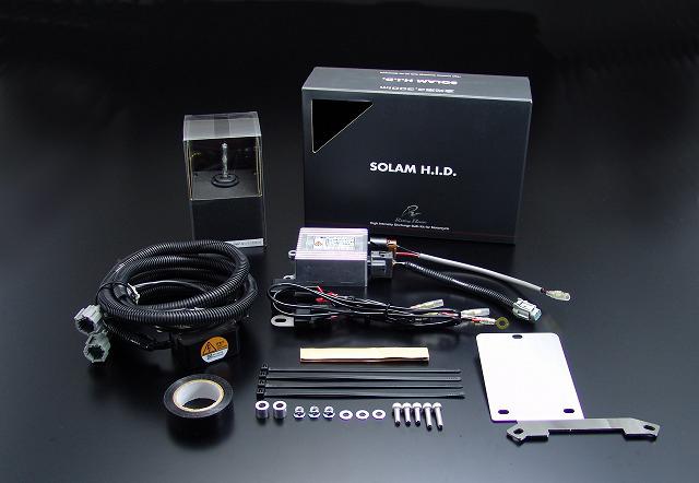 SOLAM HID 車種専用套件