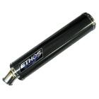 【ETHOS】FORMULA  碳纖維排氣管尾段 (鈦合金尾蓋)