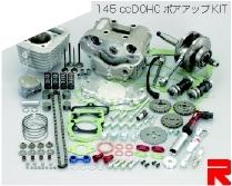 145cc DOHC雙凸輪軸加大缸徑套件