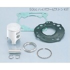 KITACO 50 cc High - power piston kit