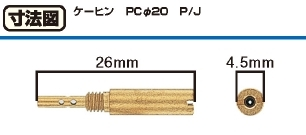 【KITACO】副油嘴#38 (K20Pie) - 「Webike-摩托百貨」