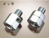 後視鏡ADP(RL)組 (10電鍍)