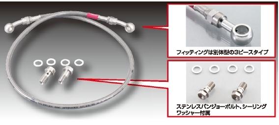 STF・B軟管R(938)