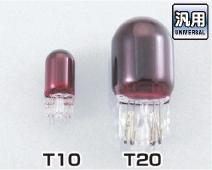 尾燈用燈泡 12V5W (單球 T10)