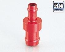 軟管轉接頭 / 紅色 6-8