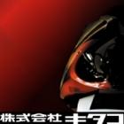 KITACO:キタコ/フェンダーレスプレート