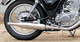 SR NEO Triumph type不鏽鋼排氣管尾段含固定架組
