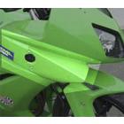 【才谷屋】側進風罩 綠色