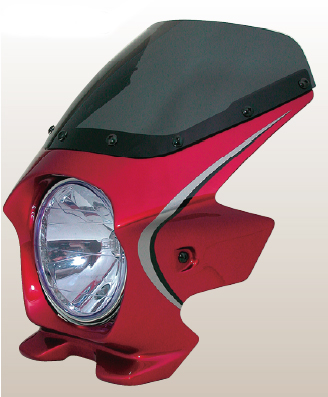 BlasterII 頭燈罩