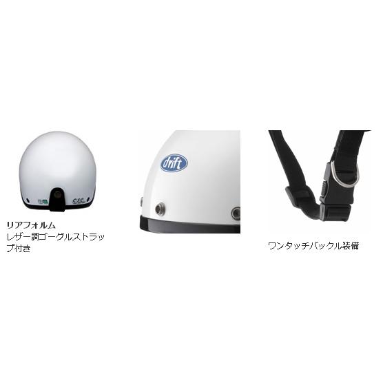 【YAMAHA】SF-4III Drift-DT安全帽 - 「Webike-摩托百貨」