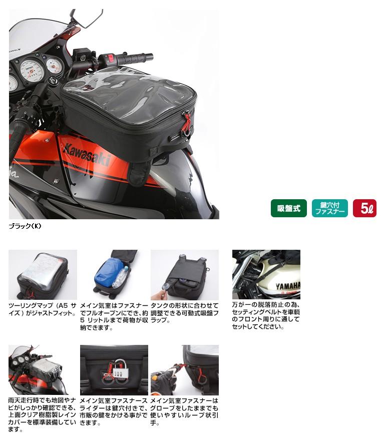 【GOLDWIN】標準油箱包5 - 「Webike-摩托百貨」