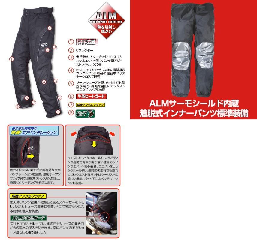 【ROUGH&ROAD】防潑水巡航車褲 - 「Webike-摩托百貨」