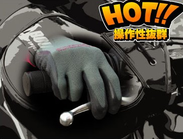 把手蓋專用內層手套