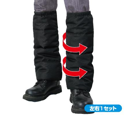 HOTSpats 緊身保暖腿套