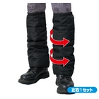 【ROUGH&ROAD】HOTSpats 緊身保暖腿套