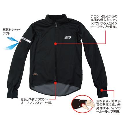 【ROUGH&ROAD】防風內襯夾克 - 「Webike-摩托百貨」