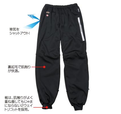 【ROUGH&ROAD】防風內襯褲 - 「Webike-摩托百貨」