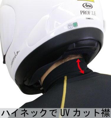 【ROUGH&ROAD】吸汗速乾伸縮內穿T恤 - 「Webike-摩托百貨」