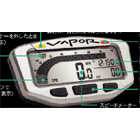 【ROUGH&ROAD】VAPOR數位式綜合儀錶(碟式煞車通用)