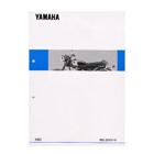 YAMAHA:ヤマハ/オーナーズマニュアル