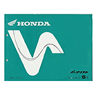 HONDA Windshield (Fondo fume)