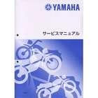 【YAMAHA(日本山葉)】FJR1300A 維修手冊 【追加版】