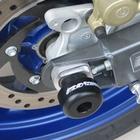 【GSG MOTOTECHNIK】後軸保護滑塊 (防倒球) 軸貫通型