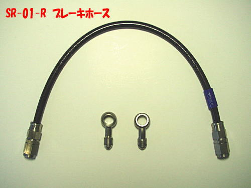 【Sasaki Sports Club】煞車油管 - 「Webike-摩托百貨」