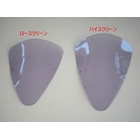 【Sasaki Sports Club】碳纖維前半整流罩用 風鏡