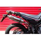 【BEAMS】SS300 Sconic down 全段排氣管 - 「Webike-摩托百貨」