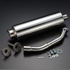 【BEAMS】SS400 Sonic SP排氣管