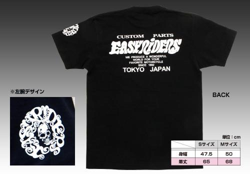 【EASYRIDERS】EROriginal T恤 (TILL DEATH) - 「Webike-摩托百貨」