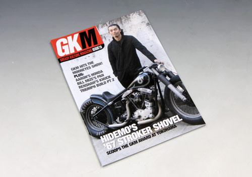 Greasy Kulture Magazine 19號
