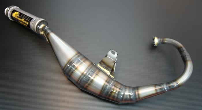 ParalyzerIII 膨脹室排氣管