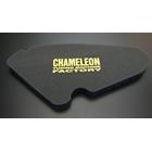 【Chameleon Factory】高流量空氣濾芯