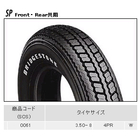 【BRIDGESTONE(普利司通)】SAFETY SPEED SP 【3.50-8 4PR W】 輪胎