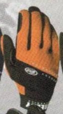 兒童用技師手套