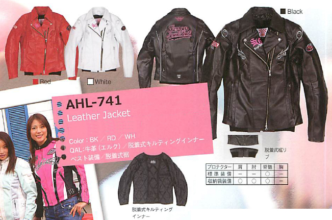 皮革夾克 AHL-741