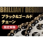 EK Chain Heavy Duty Chain Black & Gold 420SR(BK/GP)