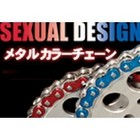 EK Chain QX ring Chain Metal color 520 SRX 2 ( AR / NP )