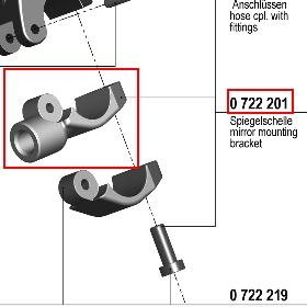 【195 輻射式主缸】用維修部品 後視鏡固定座