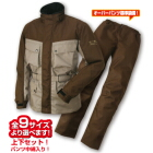 【ROUGH&ROAD】Expert冬季套裝